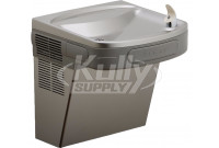 Elkay EZSVRDL NON-REFRIGERATED Drinking Fountain with Vandal-Resistant Bubbler