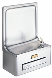 Elkay EDFP19C Non-Refrigerated Semi-Recessed Backsplash Drinking Fountain